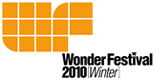 ワンフェス2010冬